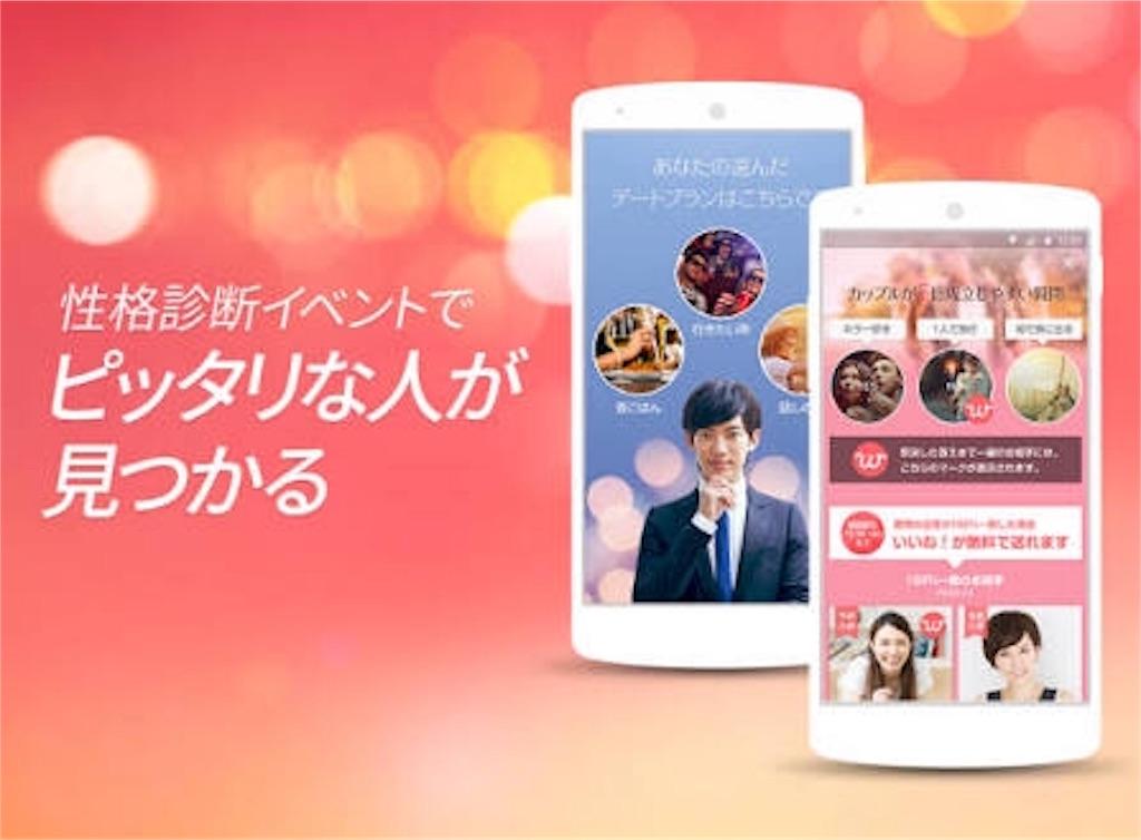 f:id:nagayamaruo:20170518122321j:image