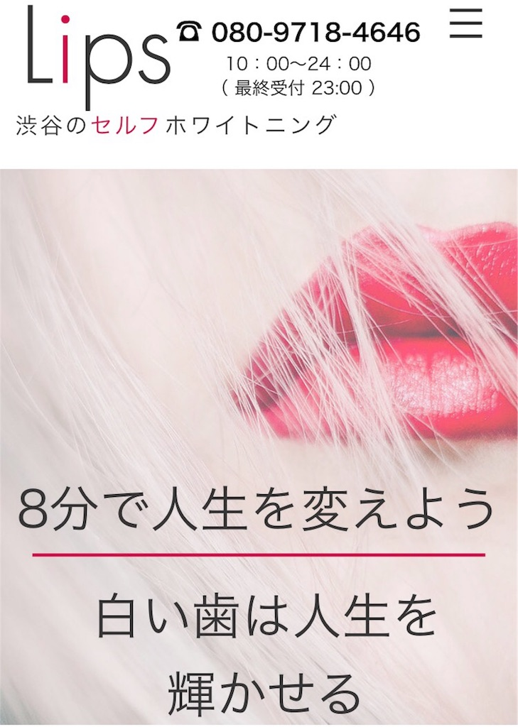 f:id:nagayamaruo:20170520101903j:image