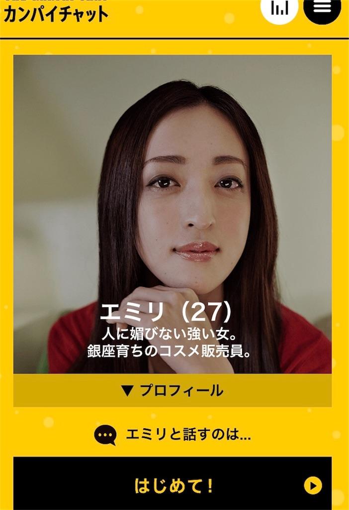 f:id:nagayamaruo:20170524204701j:image