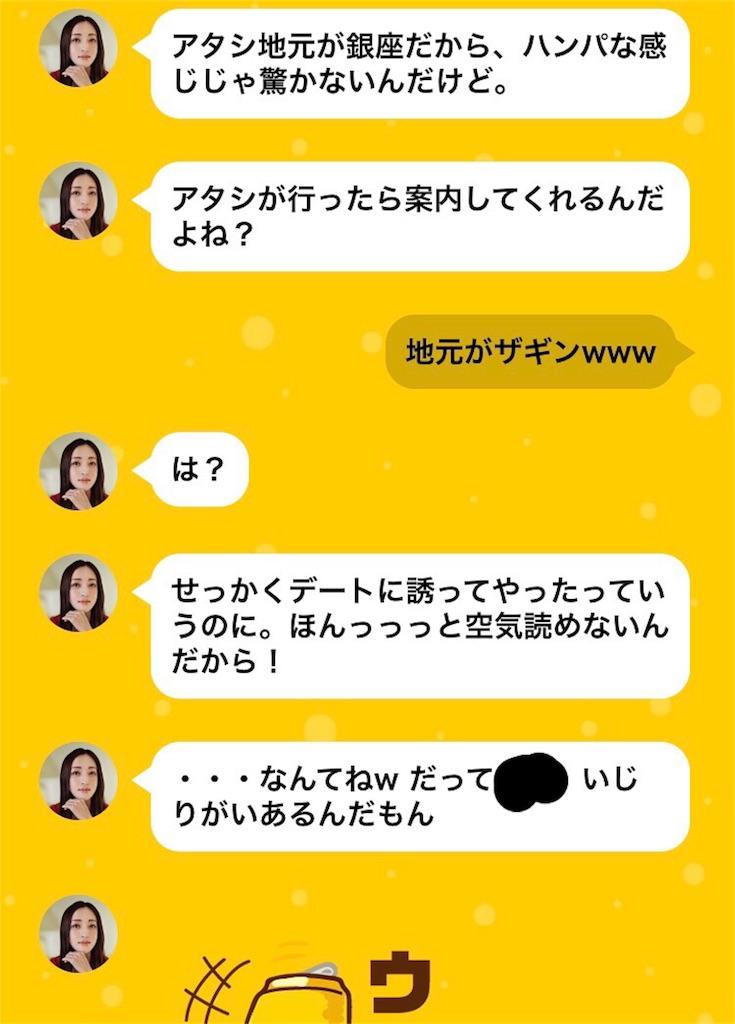 f:id:nagayamaruo:20170525061851j:image