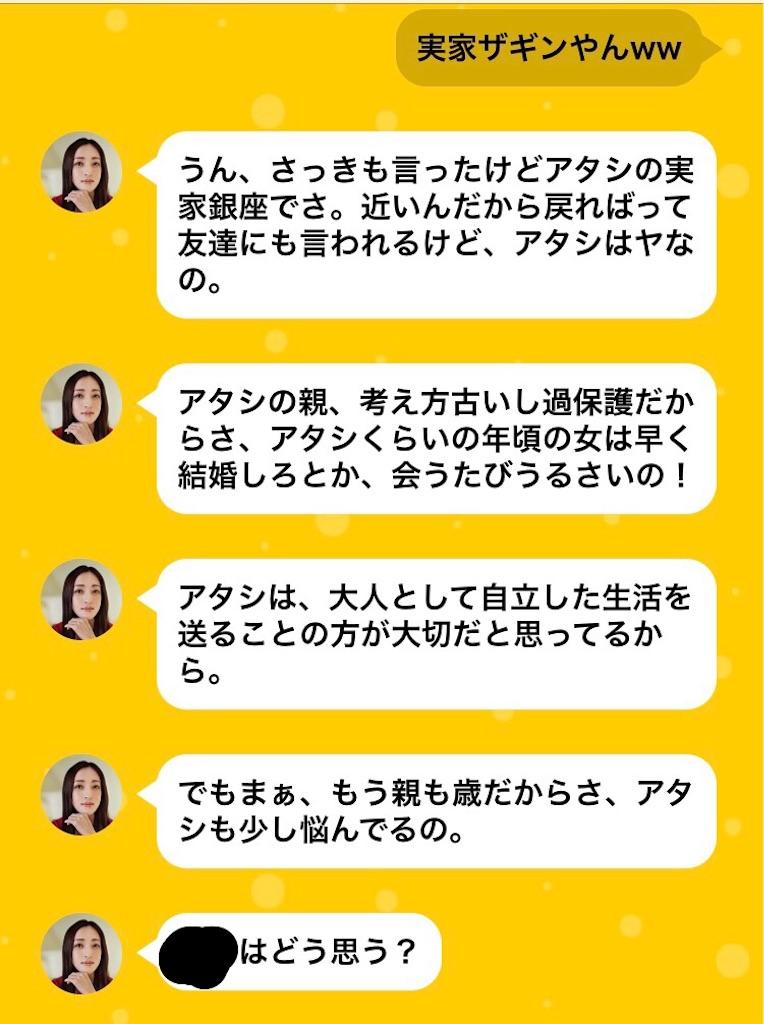 f:id:nagayamaruo:20170525061855j:image
