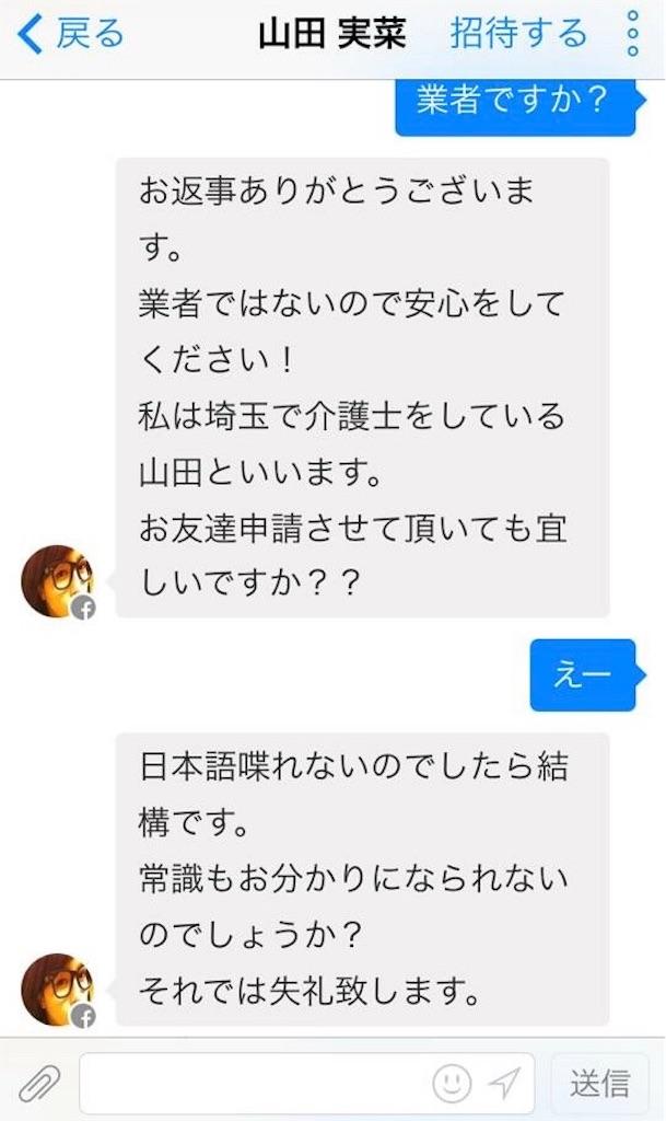 f:id:nagayamaruo:20170528175759j:image