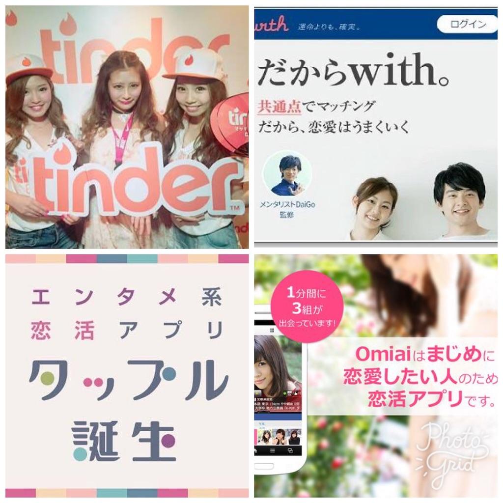 f:id:nagayamaruo:20170531074843j:image