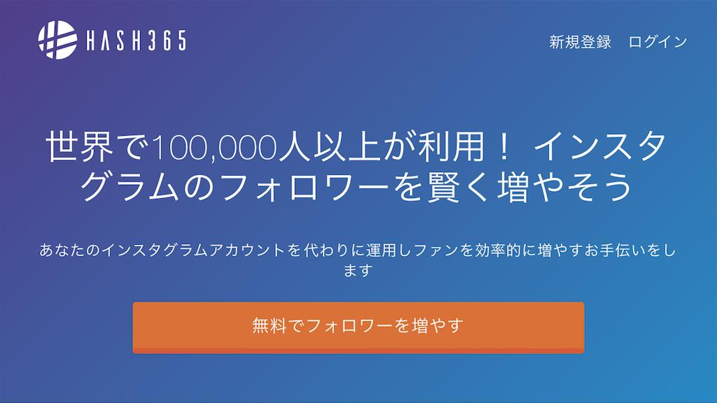 f:id:nagayamaruo:20170602192840p:image