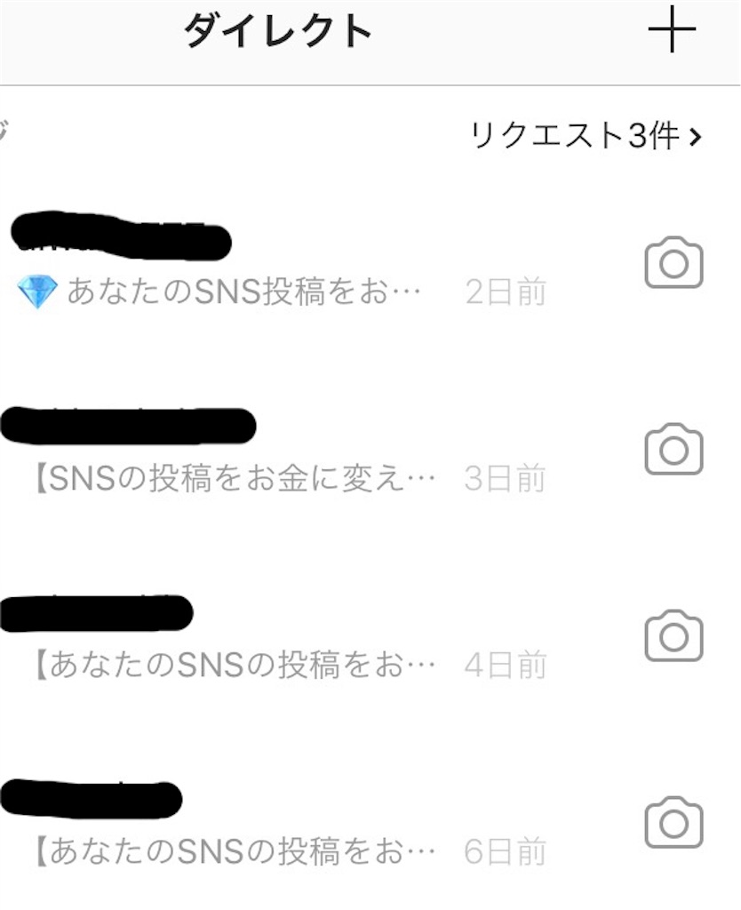 f:id:nagayamaruo:20170603060613j:image