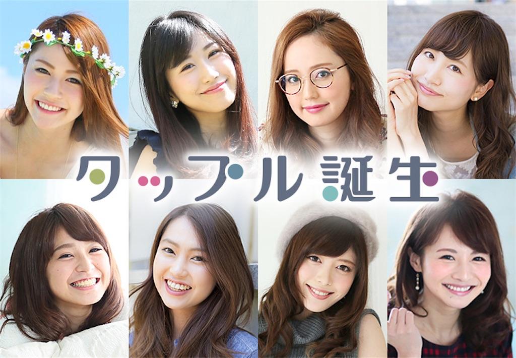 f:id:nagayamaruo:20170609170138j:image