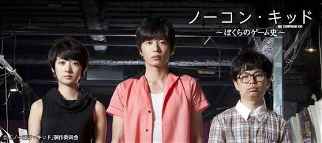 f:id:nagayamaruo:20170610110849j:image