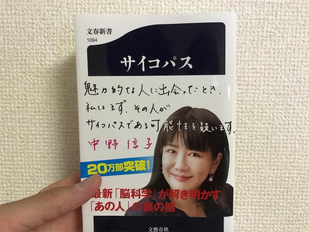 f:id:nagayamaruo:20170611061359j:image