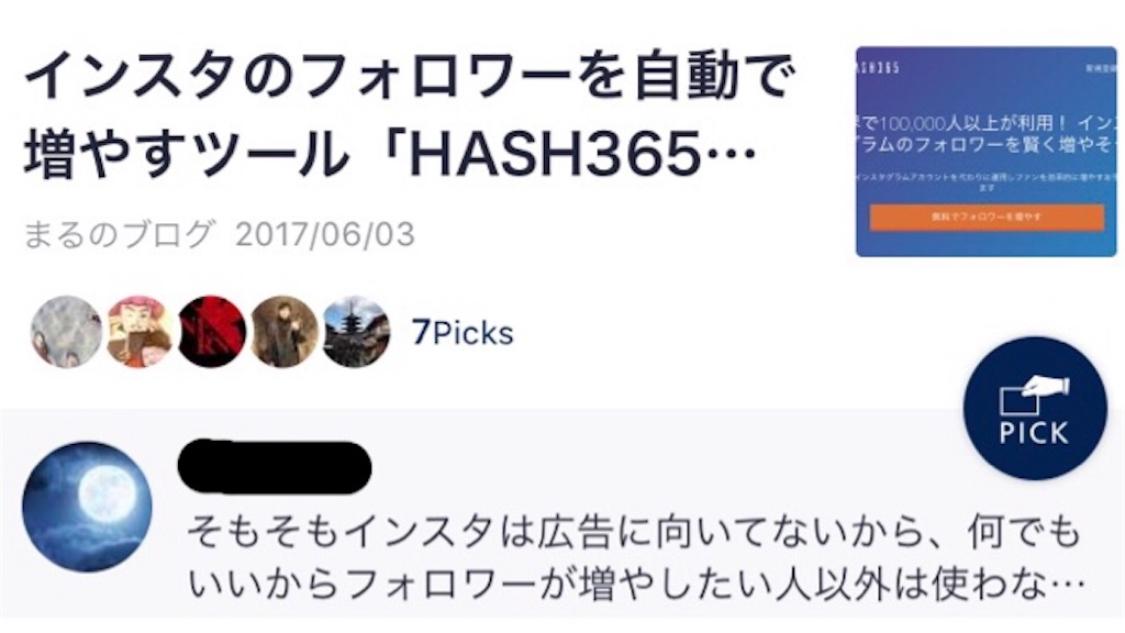 f:id:nagayamaruo:20170619074801j:image