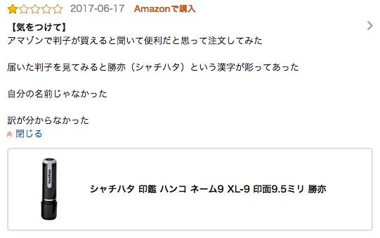 f:id:nagayamaruo:20170701103729p:plain