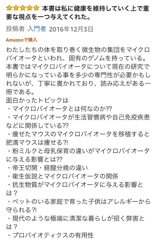 f:id:nagayamaruo:20170701104032j:image