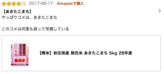 f:id:nagayamaruo:20170701105343p:plain