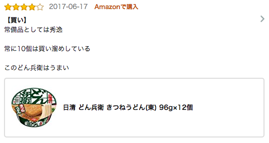 f:id:nagayamaruo:20170701105348p:plain