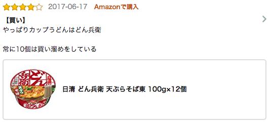 f:id:nagayamaruo:20170701110059p:plain