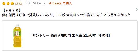 f:id:nagayamaruo:20170701112348p:plain