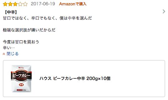 f:id:nagayamaruo:20170701112917p:plain