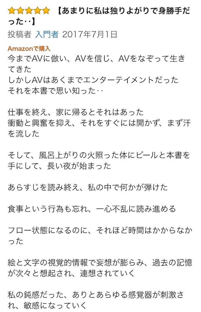 f:id:nagayamaruo:20170703055812j:image