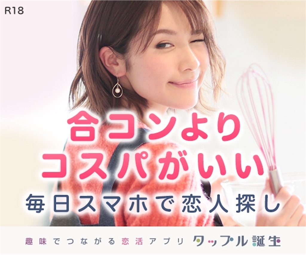 https://cdn-ak.f.st-hatena.com/images/fotolife/n/nagayamaruo/20170707/20170707185608.jpg