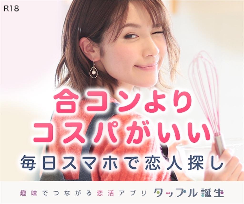 f:id:nagayamaruo:20170707190109j:image