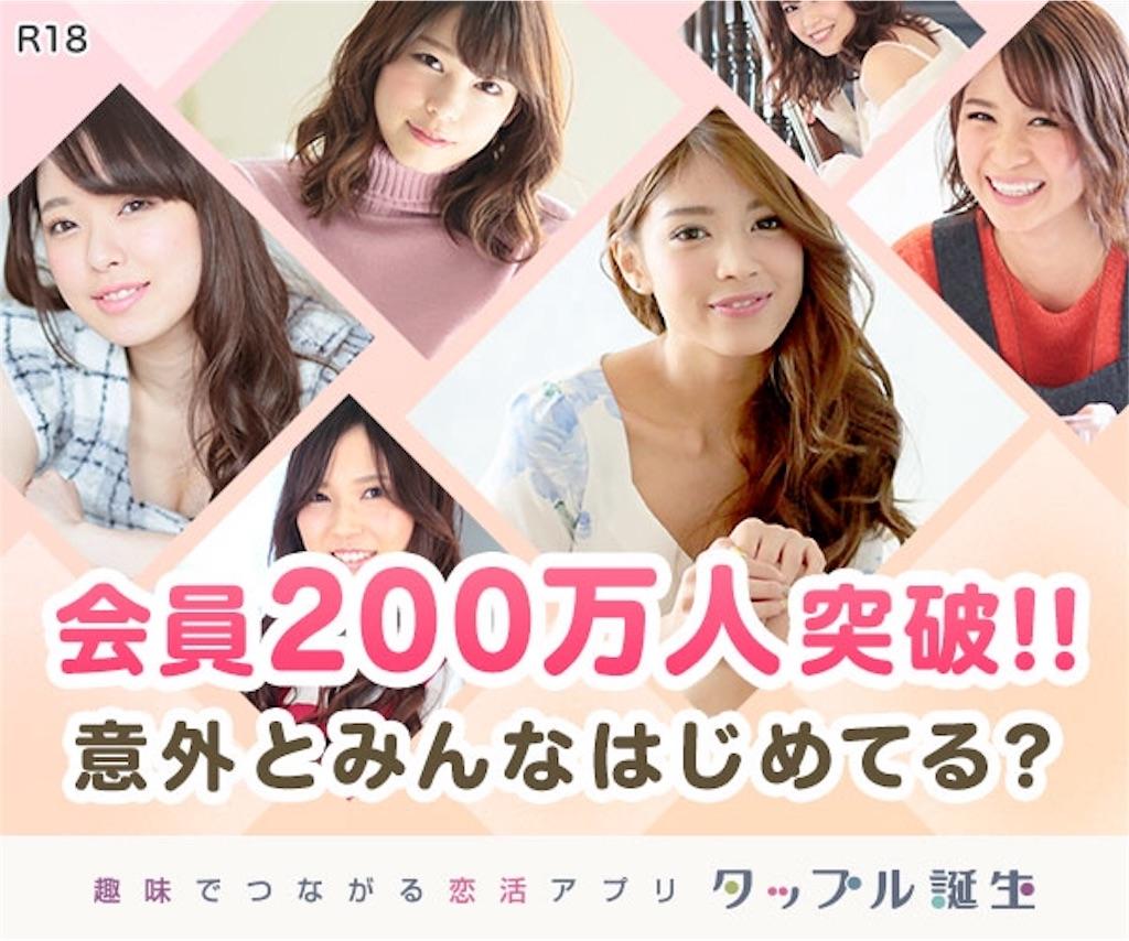 f:id:nagayamaruo:20170716061655j:plain