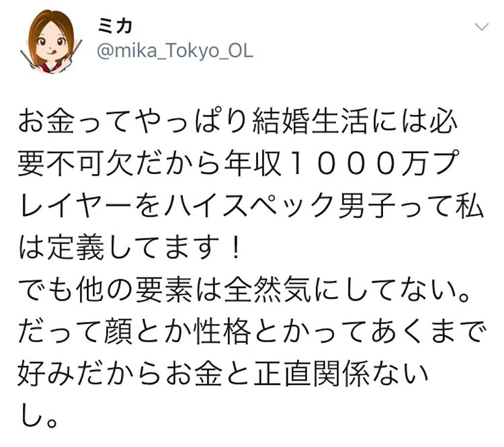 f:id:nagayamaruo:20170717115529j:image