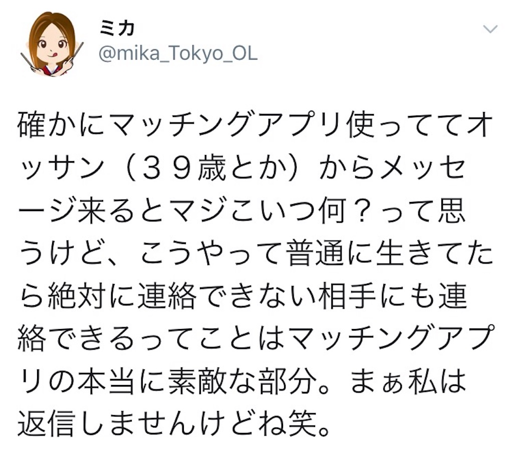 f:id:nagayamaruo:20170717170743j:image