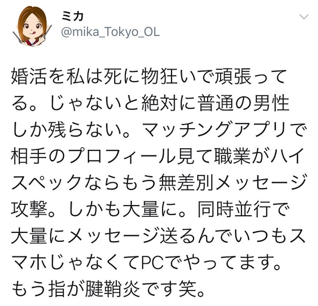 f:id:nagayamaruo:20170717173127j:image