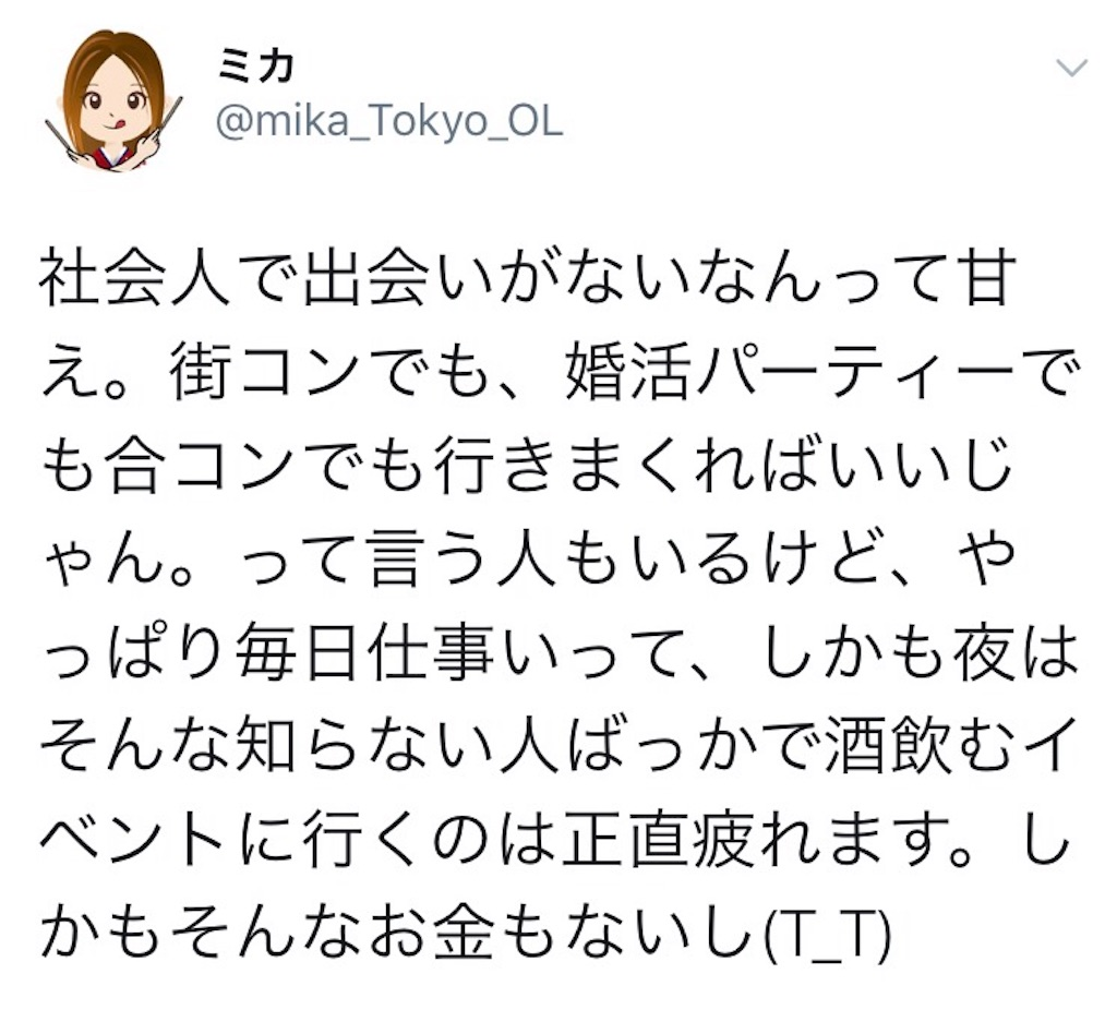 f:id:nagayamaruo:20170717173434j:image