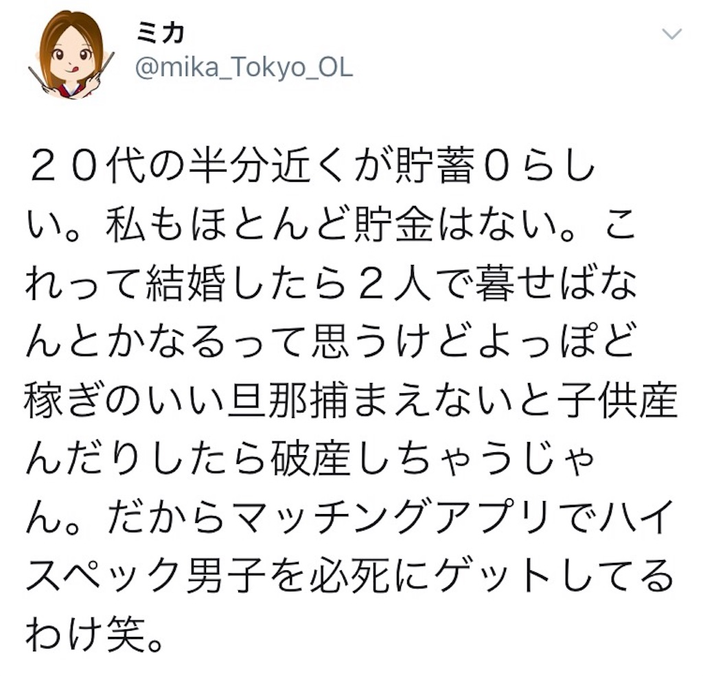 f:id:nagayamaruo:20170717173502j:image