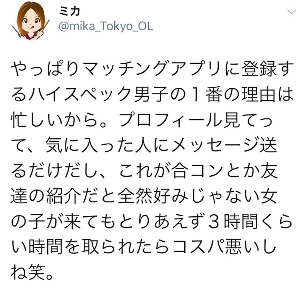 f:id:nagayamaruo:20170717173529j:image