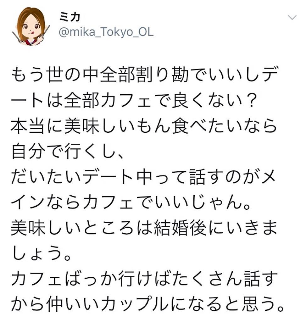 f:id:nagayamaruo:20170717180106j:image