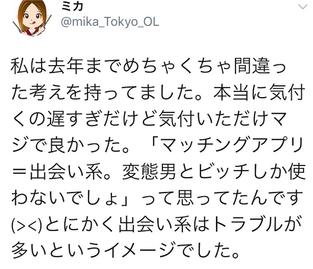 f:id:nagayamaruo:20170717180132j:image