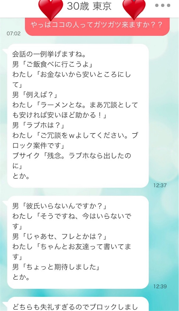f:id:nagayamaruo:20170819140329j:image