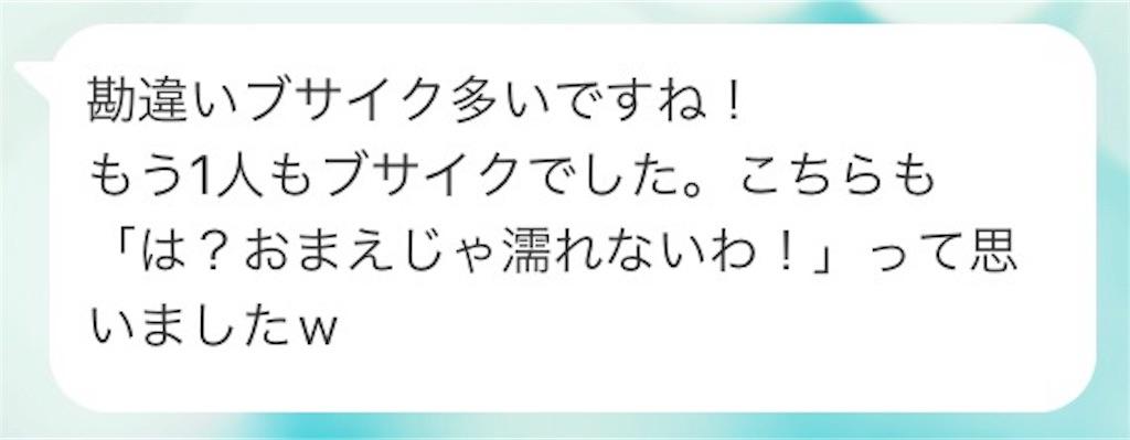 f:id:nagayamaruo:20170820110826j:image