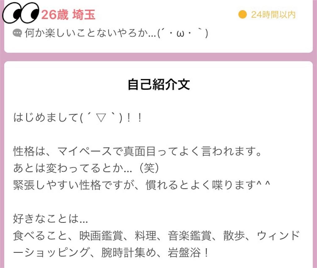 f:id:nagayamaruo:20170820163312j:image