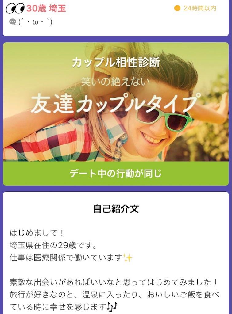 f:id:nagayamaruo:20170820163316j:image