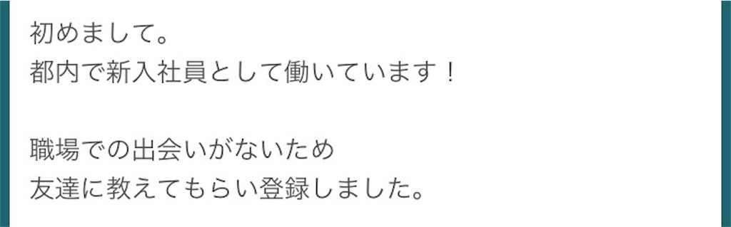 f:id:nagayamaruo:20170822064656j:image