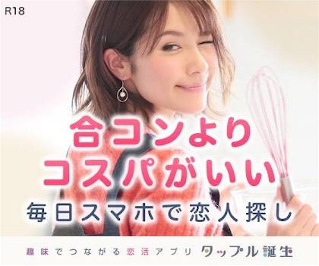 f:id:nagayamaruo:20170822065801j:image