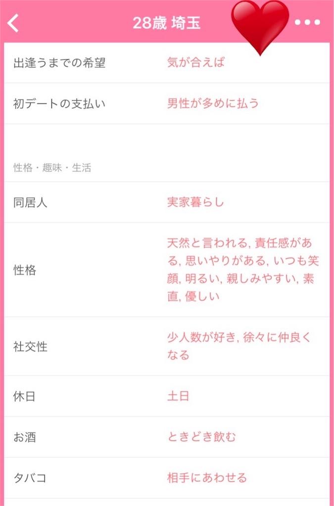 f:id:nagayamaruo:20170826082350j:image