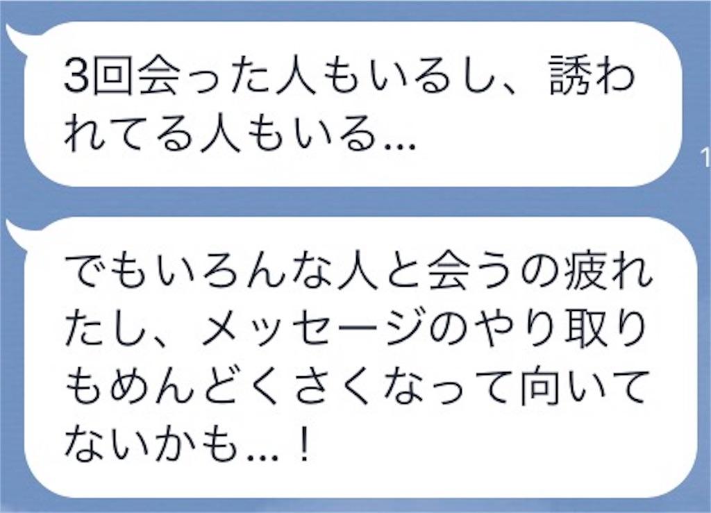 f:id:nagayamaruo:20170827190932j:image