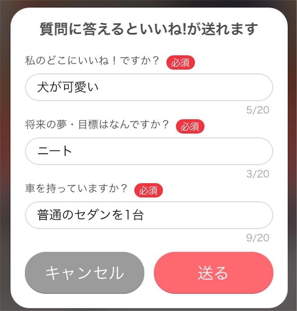 f:id:nagayamaruo:20170901073939j:image