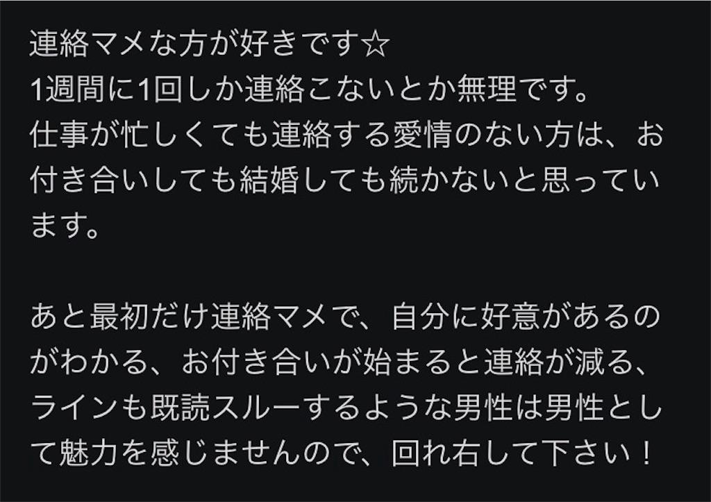f:id:nagayamaruo:20170910221740j:image