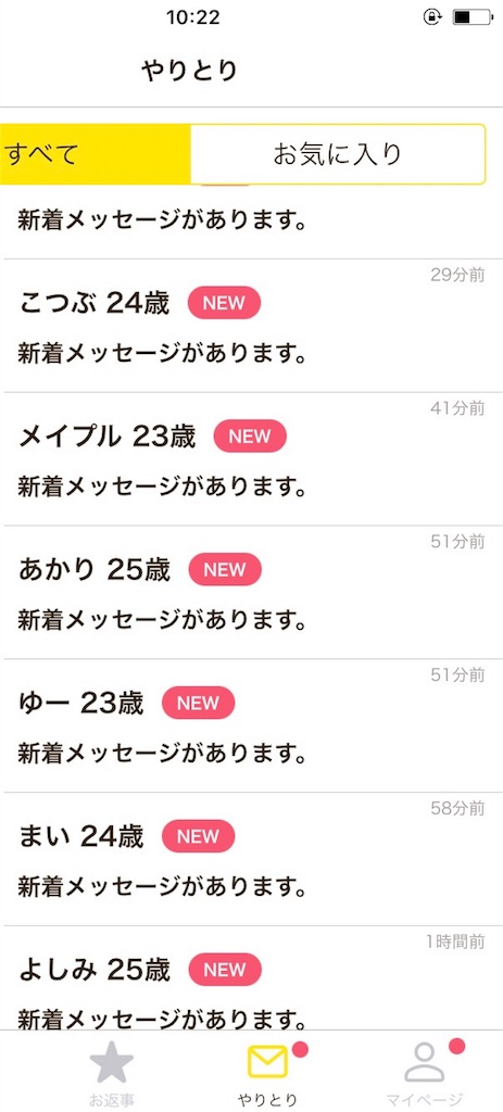 f:id:nagayamaruo:20170918105154j:image