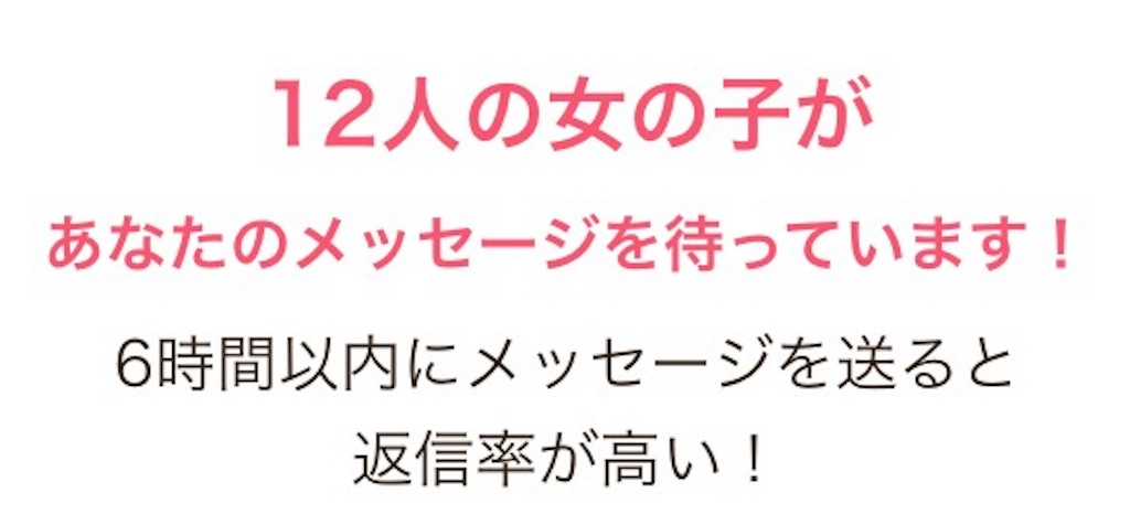 f:id:nagayamaruo:20170918105210j:image