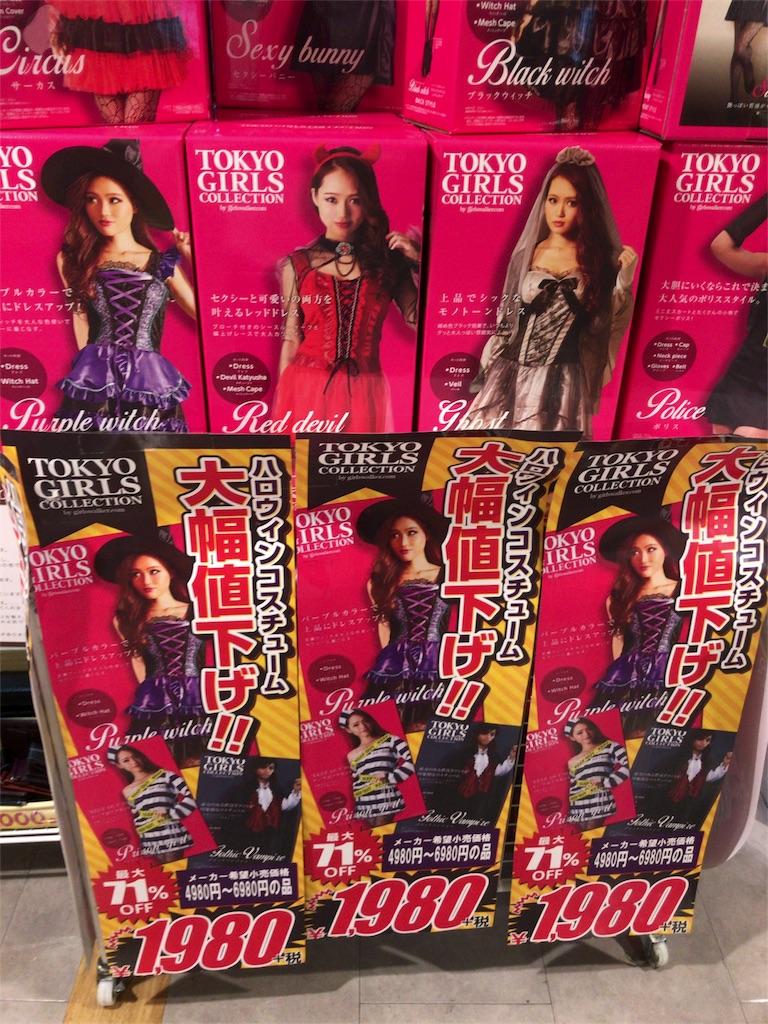f:id:nagayamaruo:20171028093827j:image