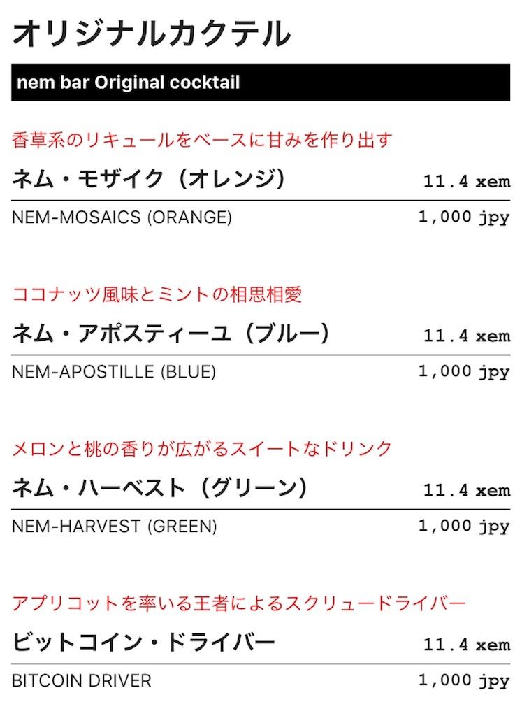 f:id:nagayamaruo:20171219053857j:image