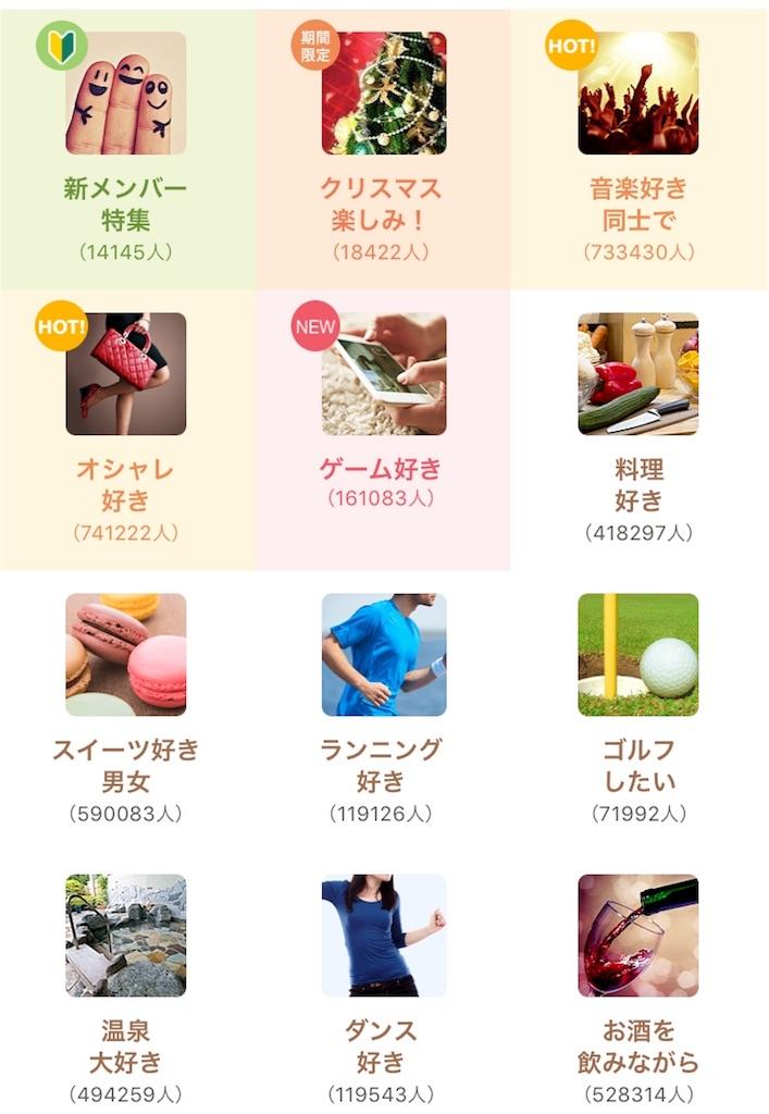 f:id:nagayamaruo:20171224142750j:image
