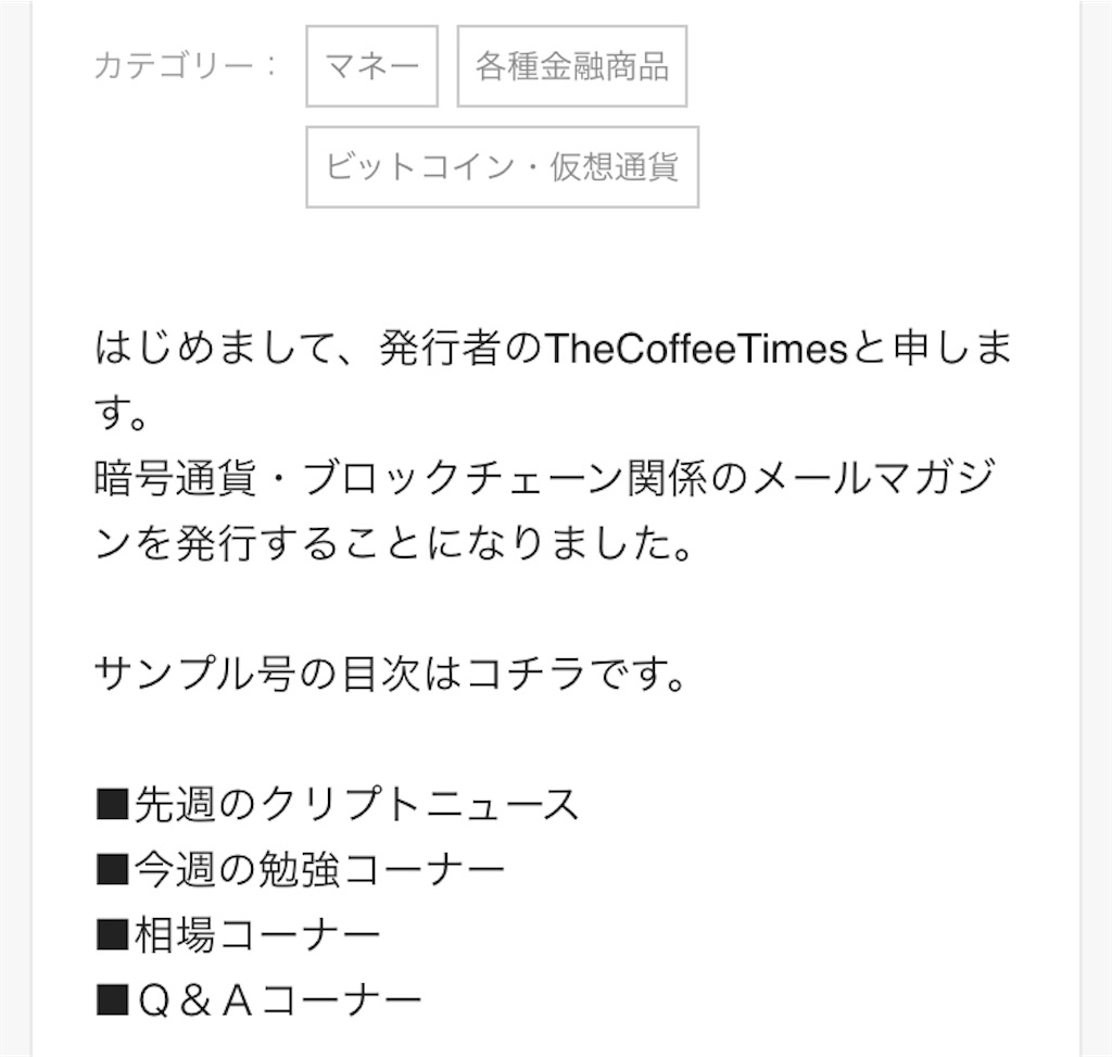f:id:nagayamaruo:20171225073854j:image
