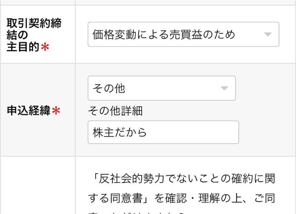 f:id:nagayamaruo:20180630180528j:image