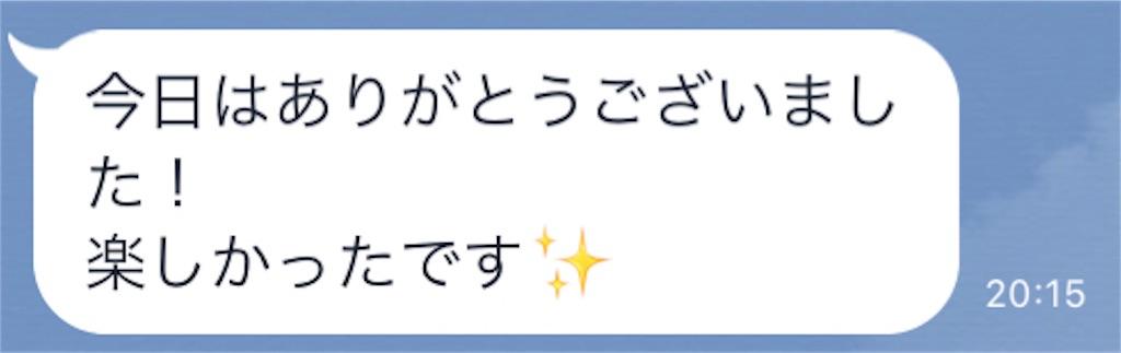 f:id:nagayamaruo:20180731074537j:image